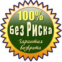 garantiya.png