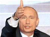 Коалиция не смогла договориться о дате проведения выборов в Мариуполе и Красноармейске, - Луценко - Цензор.НЕТ 5234